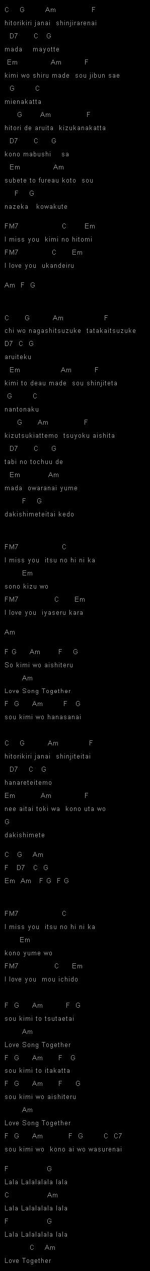 love.song.luna.sea